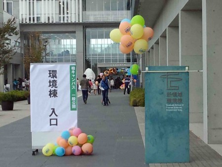 f:id:Limnology:20121027112417j:image