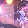小嶋真子ちゃん(AKB48)