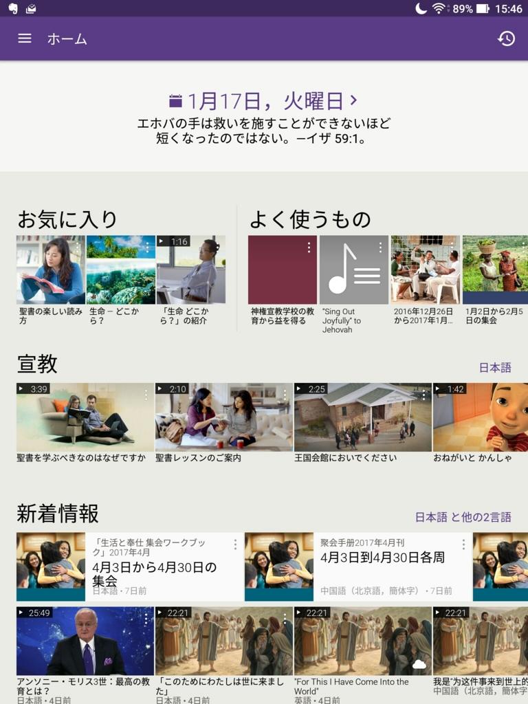 f:id:LinXiaoHong:20170117160025j:plain