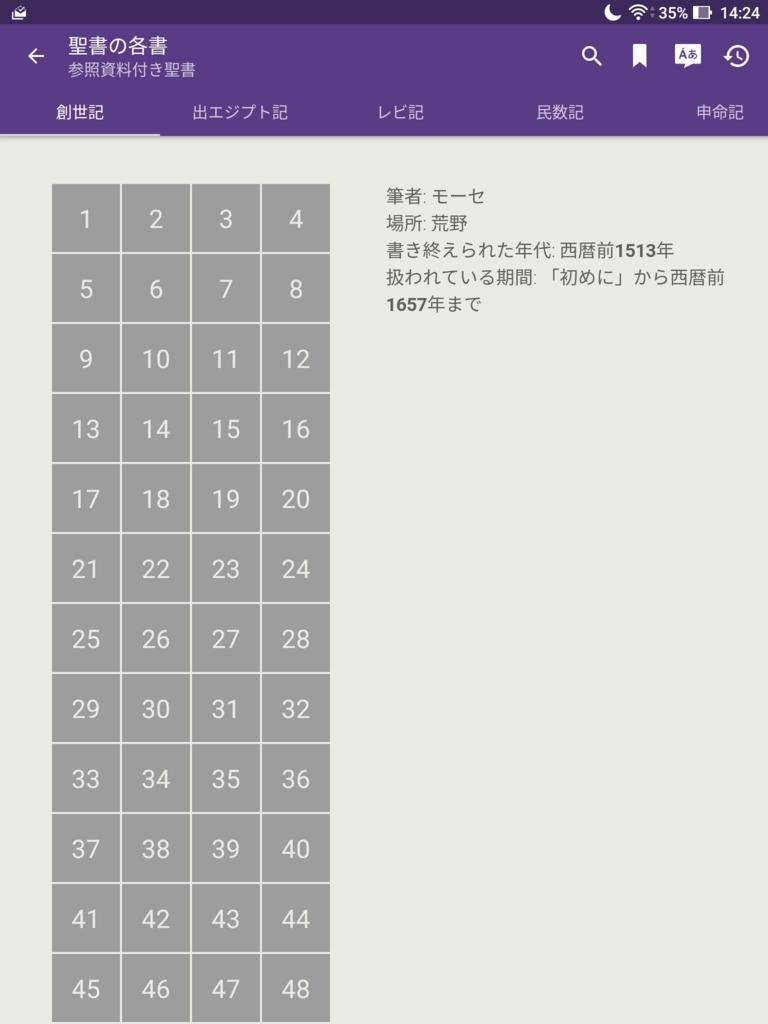 f:id:LinXiaoHong:20170204214151j:plain