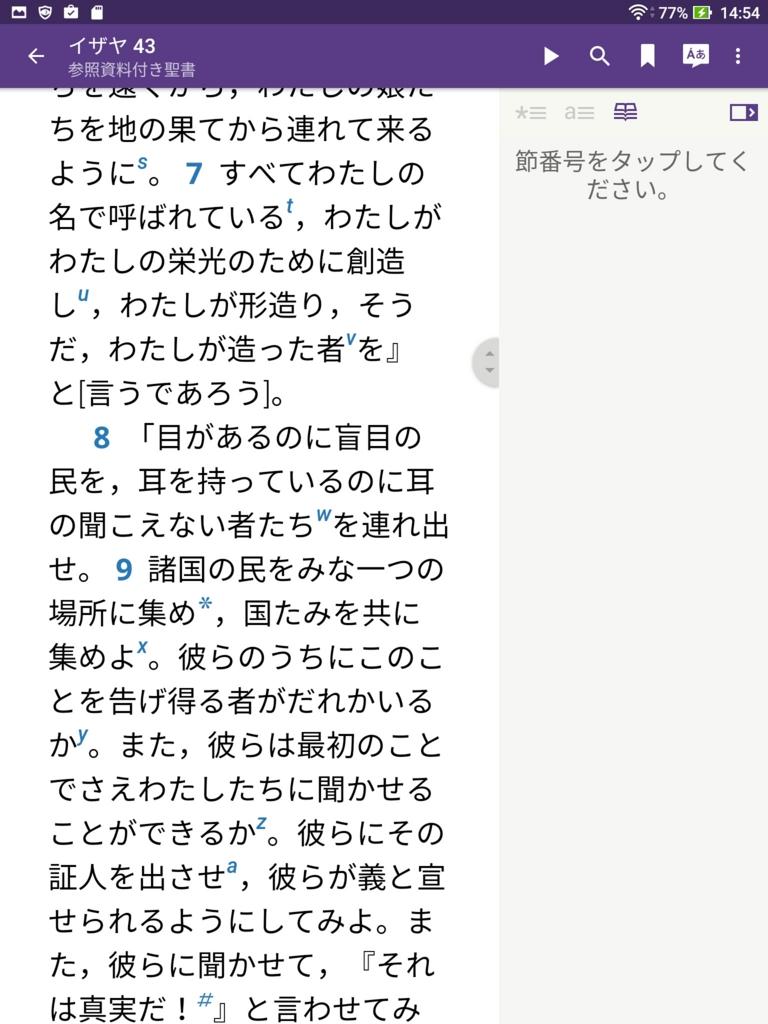 f:id:LinXiaoHong:20170208145545j:plain
