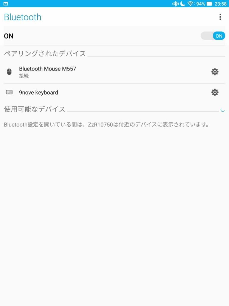 f:id:LinXiaoHong:20170212001041j:plain