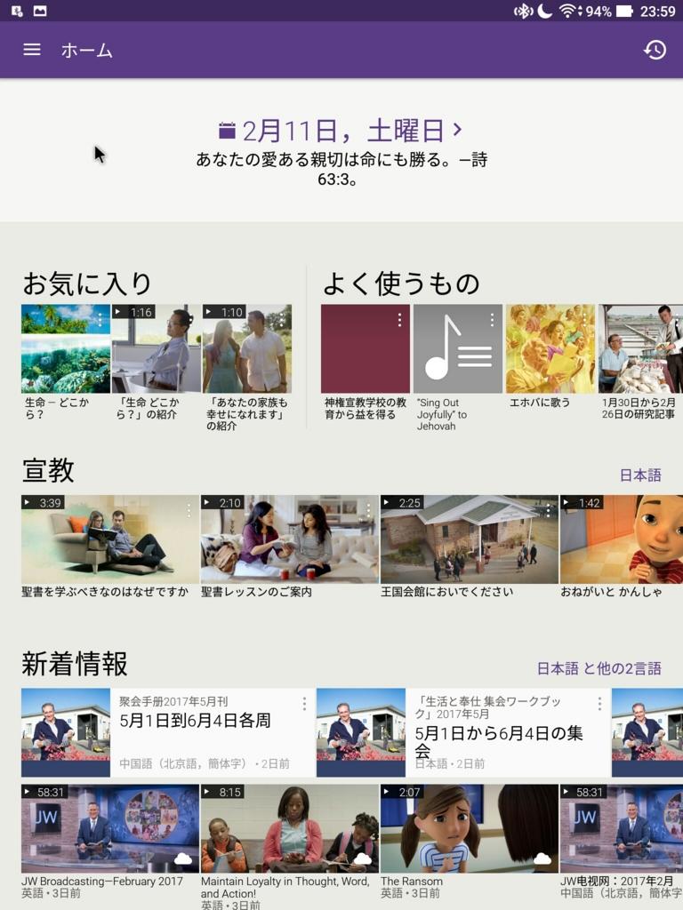 f:id:LinXiaoHong:20170212001107j:plain