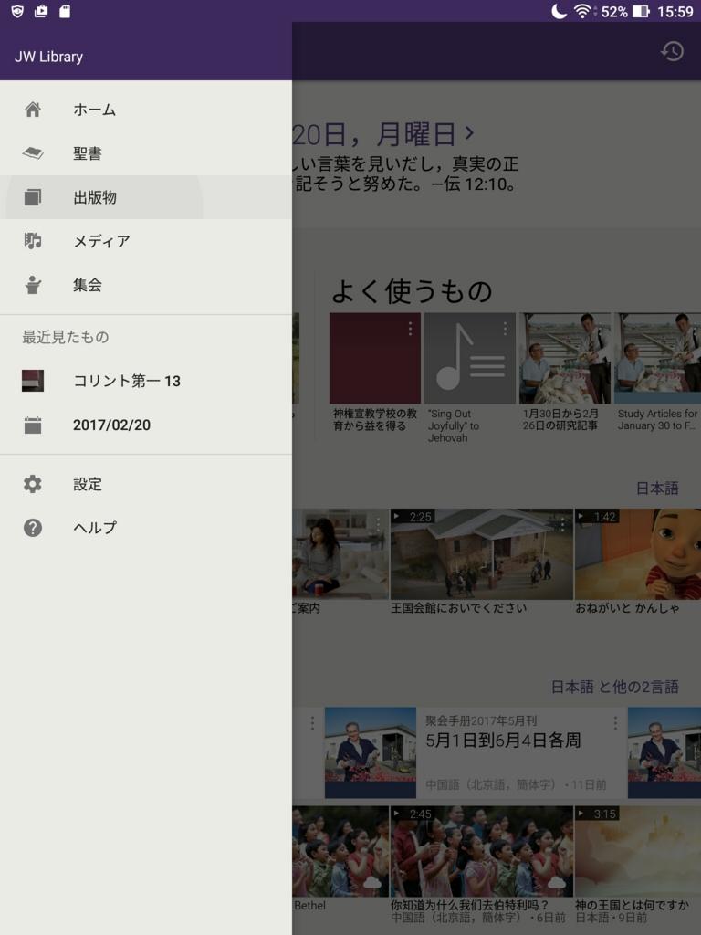 f:id:LinXiaoHong:20170224162523j:plain