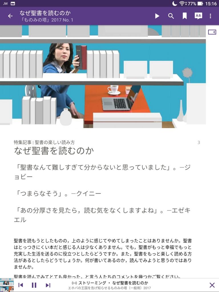 f:id:LinXiaoHong:20170309153944j:plain