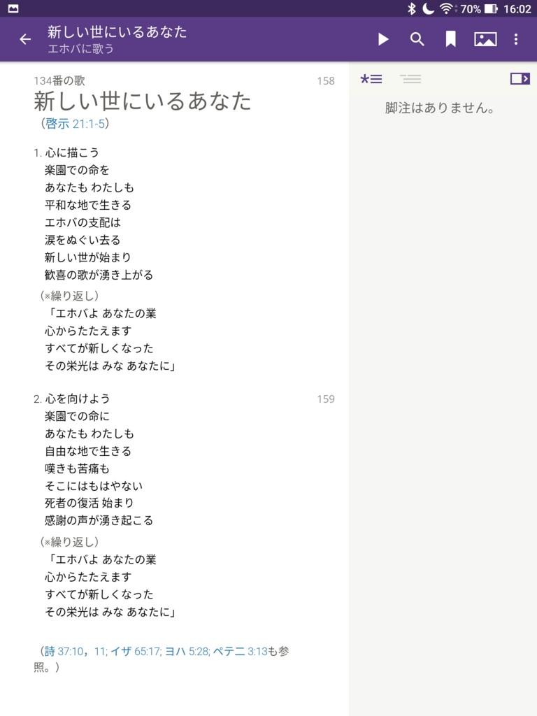 f:id:LinXiaoHong:20170309161950j:plain