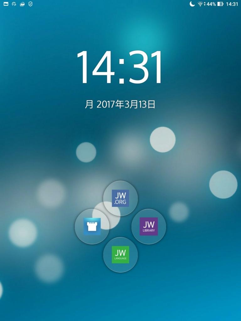 f:id:LinXiaoHong:20170313162534j:plain