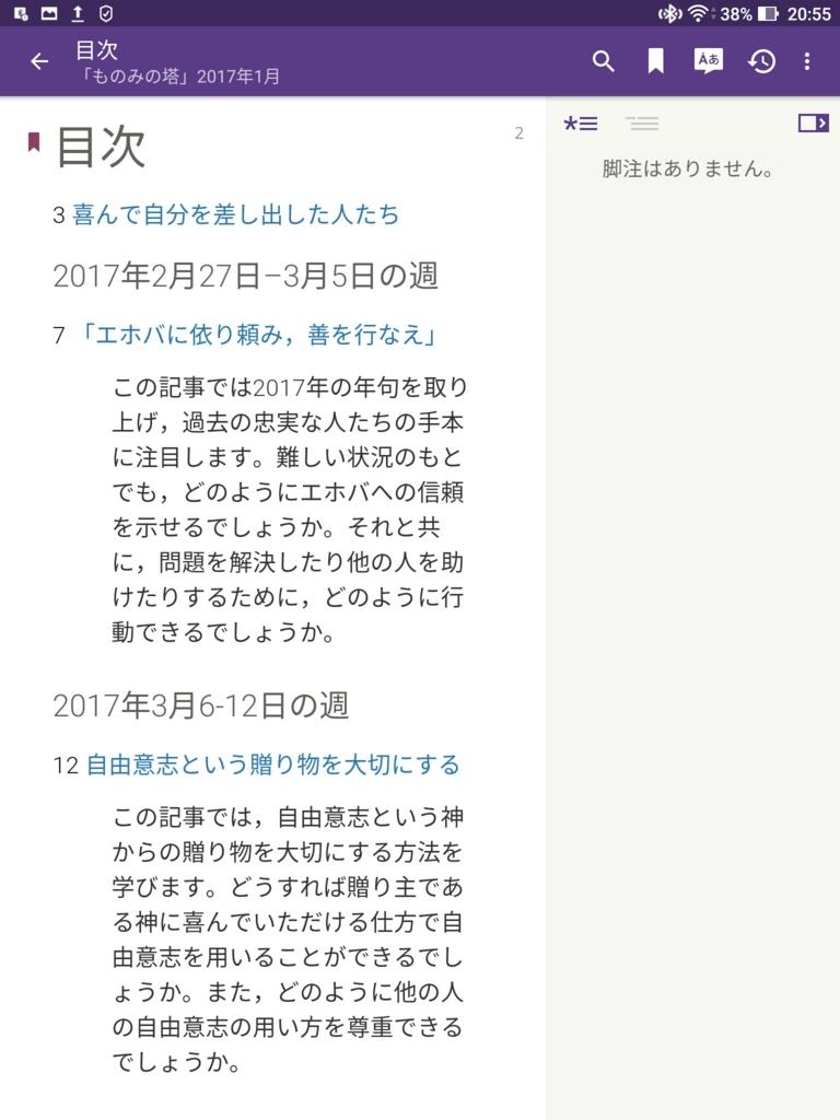 f:id:LinXiaoHong:20170322205727j:plain