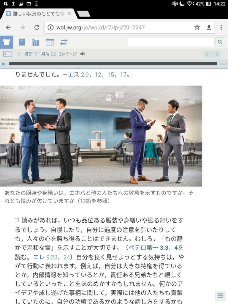 f:id:LinXiaoHong:20170324154945j:plain
