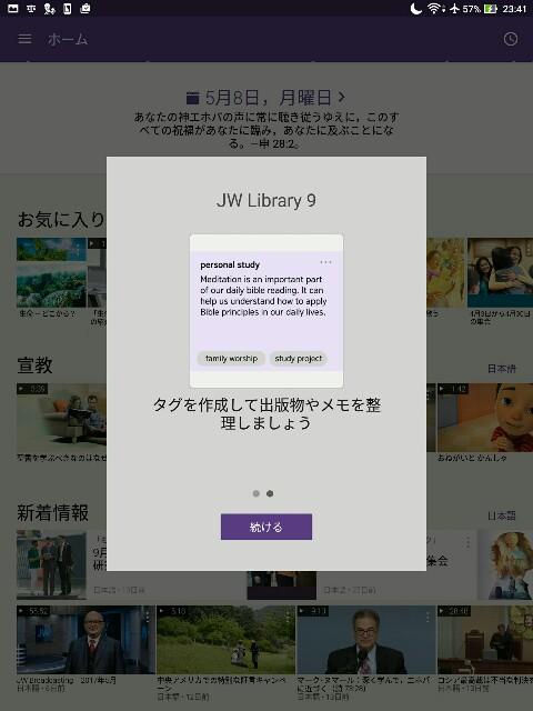 f:id:LinXiaoHong:20170508234437j:image