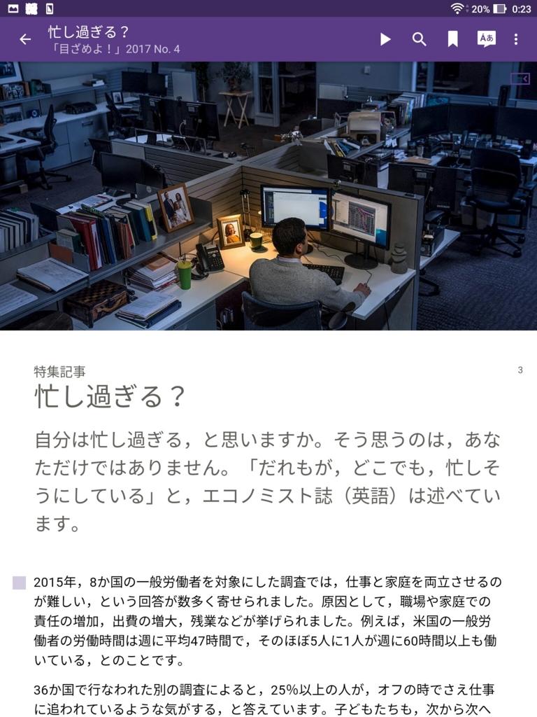 f:id:LinXiaoHong:20170513010229j:plain