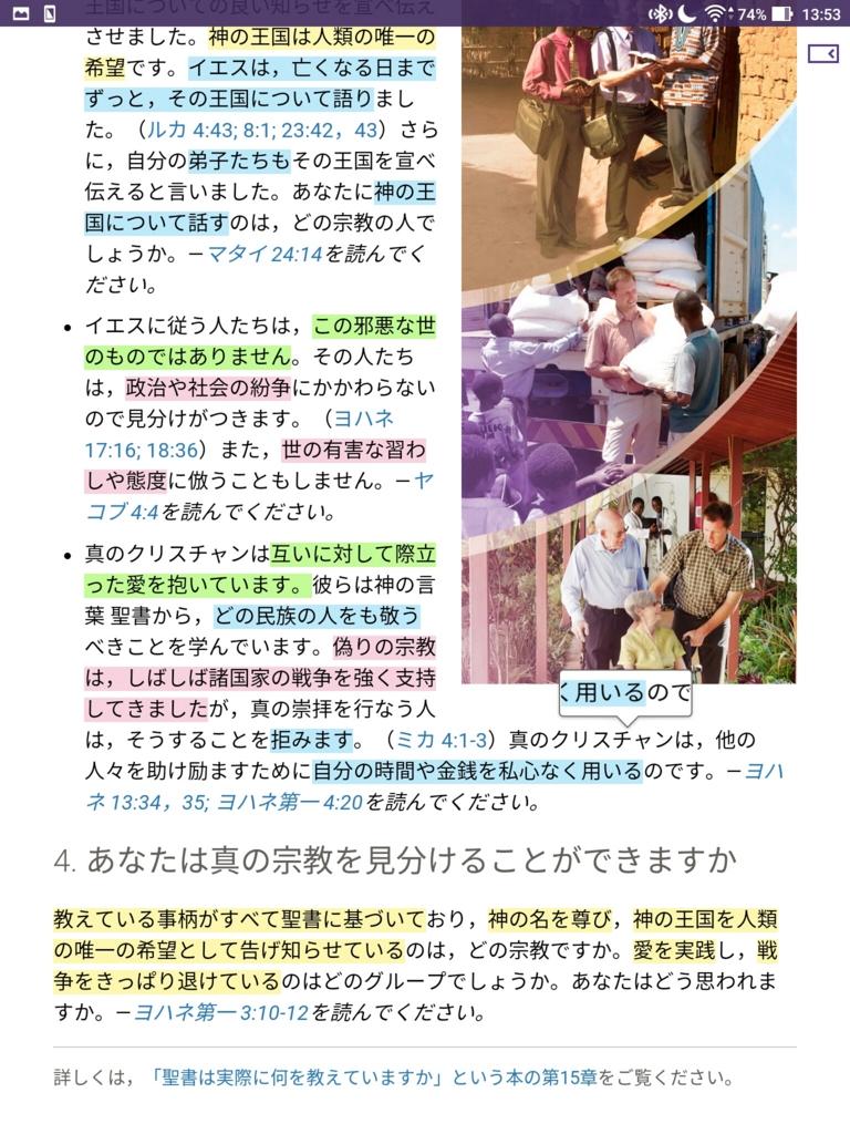 f:id:LinXiaoHong:20170513190658j:plain