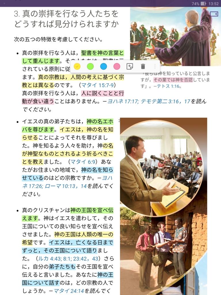 f:id:LinXiaoHong:20170513190833j:plain