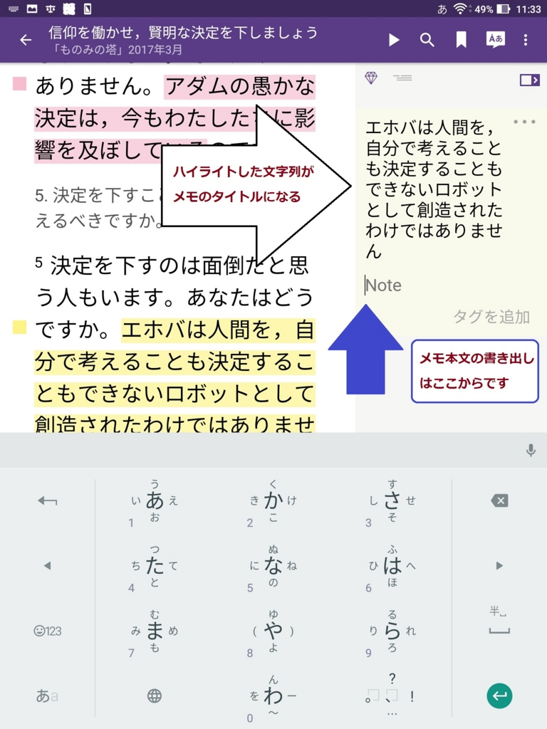 f:id:LinXiaoHong:20170518212941j:plain