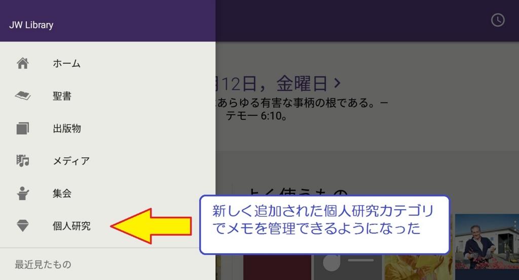 f:id:LinXiaoHong:20170519121516j:plain