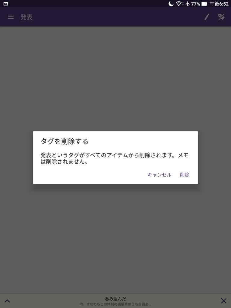 f:id:LinXiaoHong:20170707000052j:plain