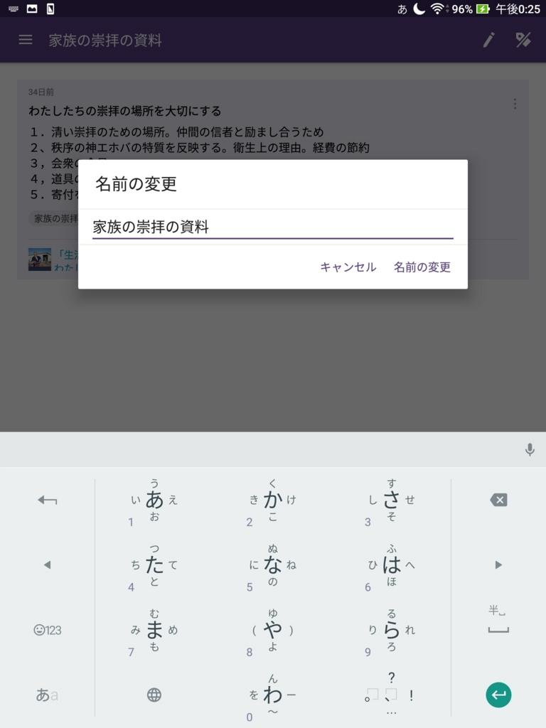 f:id:LinXiaoHong:20170712184852j:plain