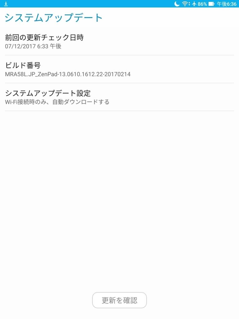 f:id:LinXiaoHong:20170712220727j:plain