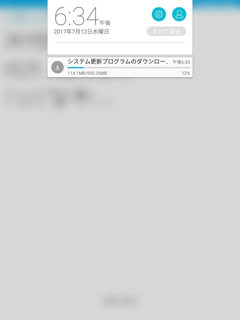 f:id:LinXiaoHong:20170712220936j:plain