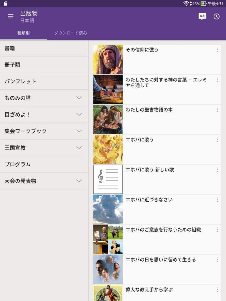 f:id:LinXiaoHong:20170715163356j:plain
