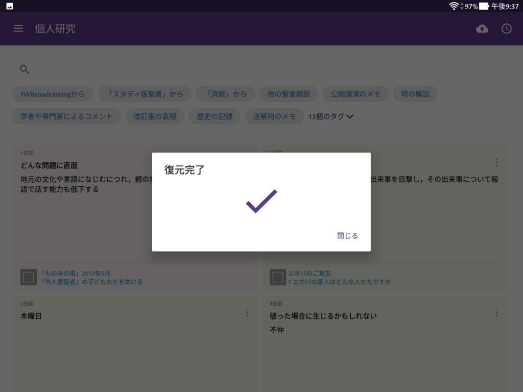 f:id:LinXiaoHong:20170809114719j:plain