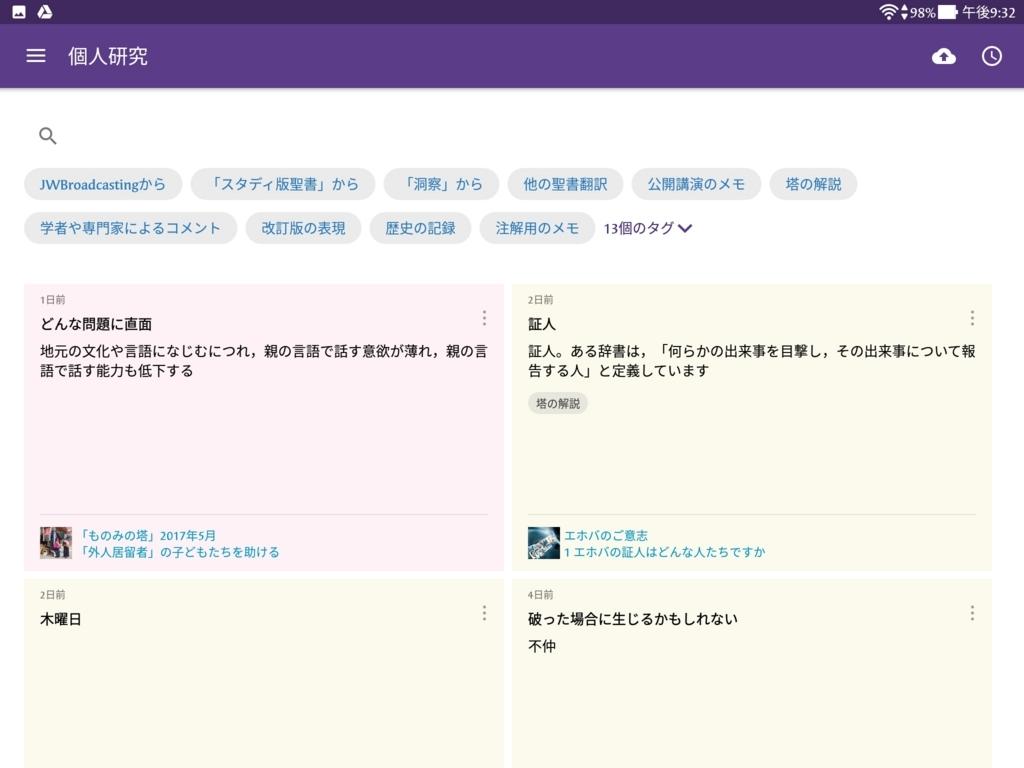 f:id:LinXiaoHong:20170809114822j:plain
