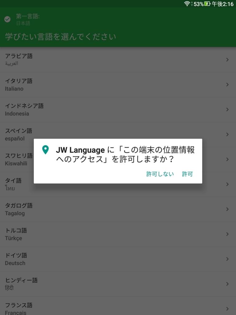 f:id:LinXiaoHong:20170828163644j:plain