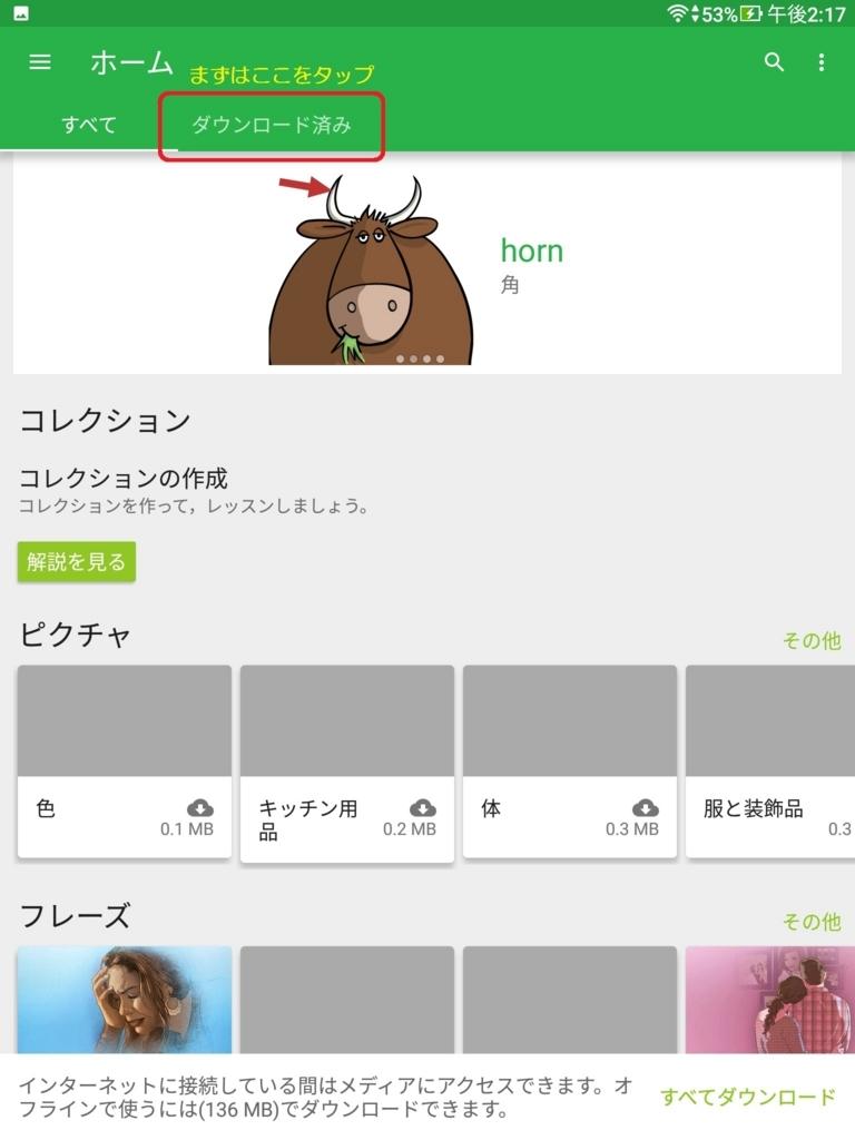 f:id:LinXiaoHong:20170828181402j:plain