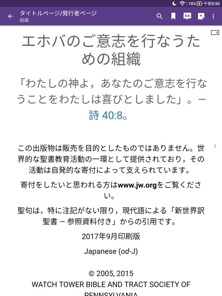 f:id:LinXiaoHong:20170922005222j:plain