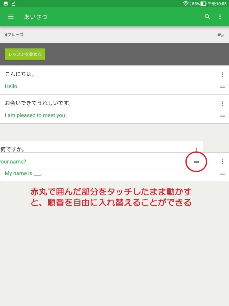 f:id:LinXiaoHong:20171001231129j:plain