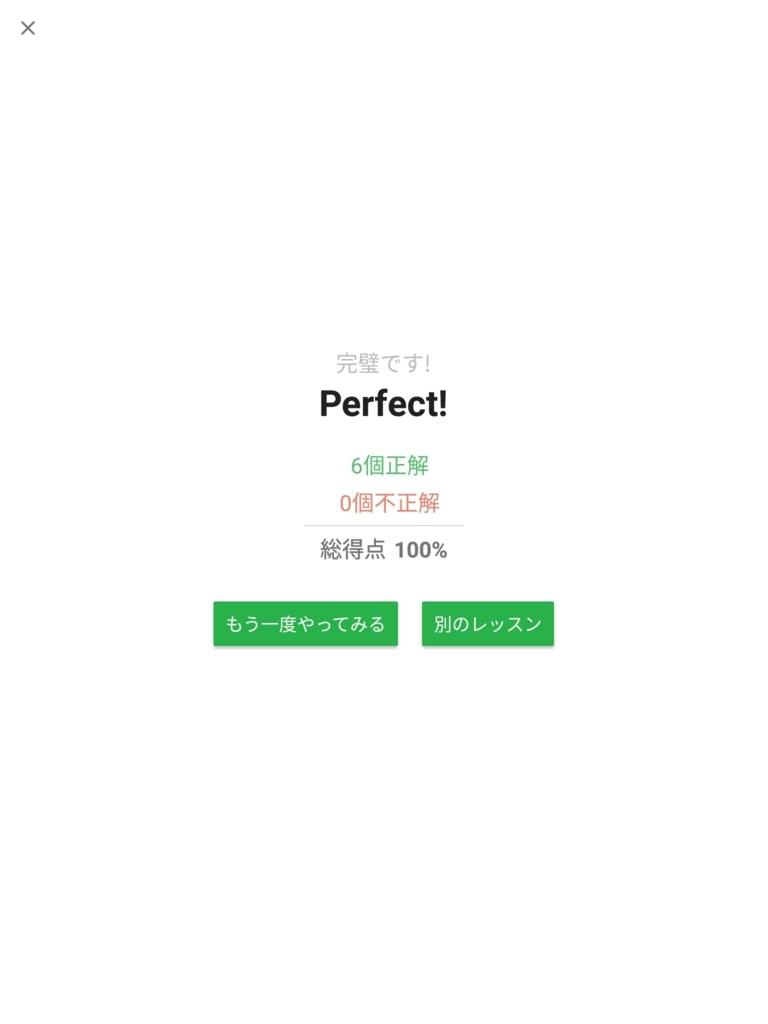 f:id:LinXiaoHong:20171029161553j:plain