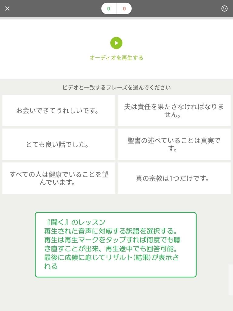 f:id:LinXiaoHong:20171031160103j:plain