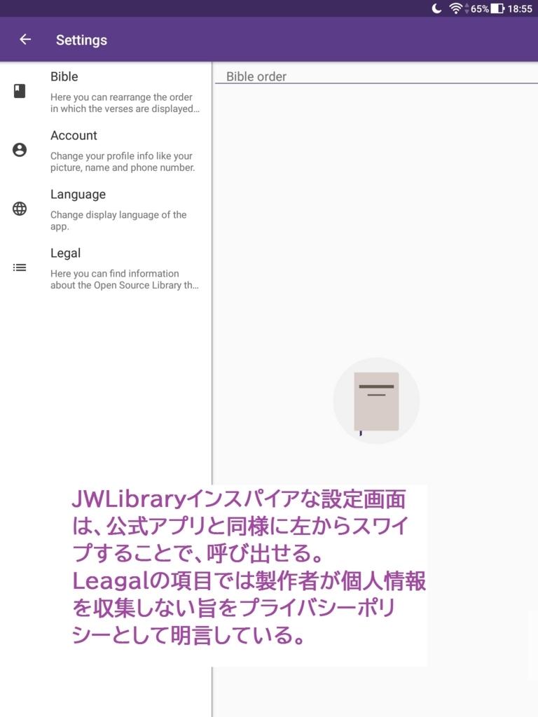 f:id:LinXiaoHong:20171118192709j:plain