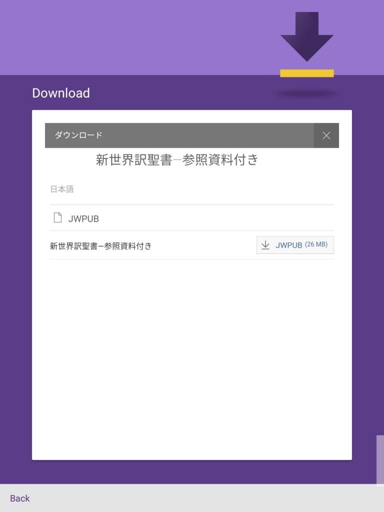 f:id:LinXiaoHong:20171119111025j:plain