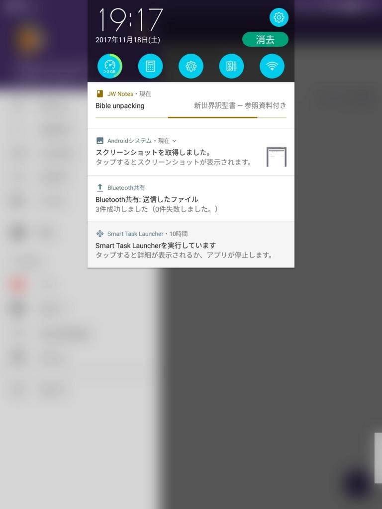 f:id:LinXiaoHong:20171119111202j:plain