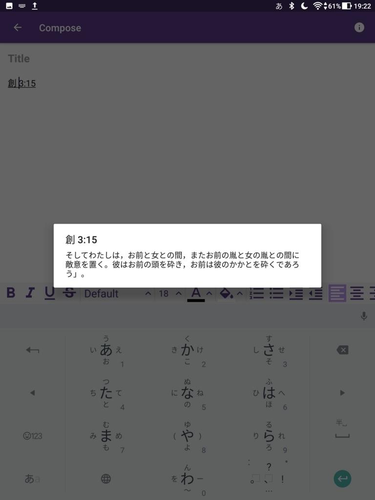 f:id:LinXiaoHong:20171119113637j:plain