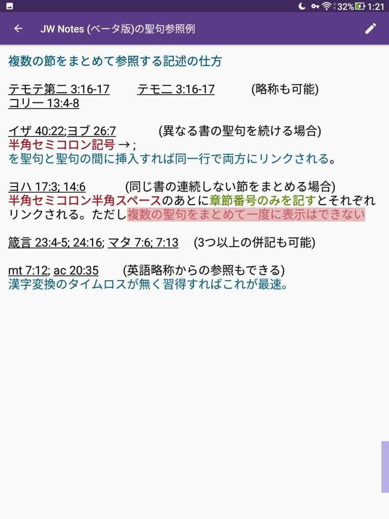 f:id:LinXiaoHong:20171205012618j:plain