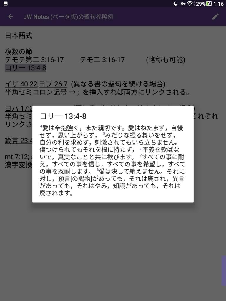 f:id:LinXiaoHong:20171205012854j:plain