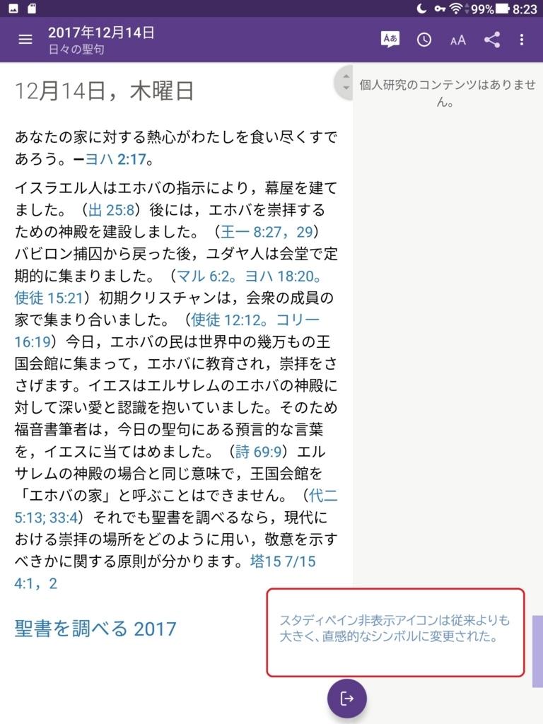 f:id:LinXiaoHong:20171214224443j:plain