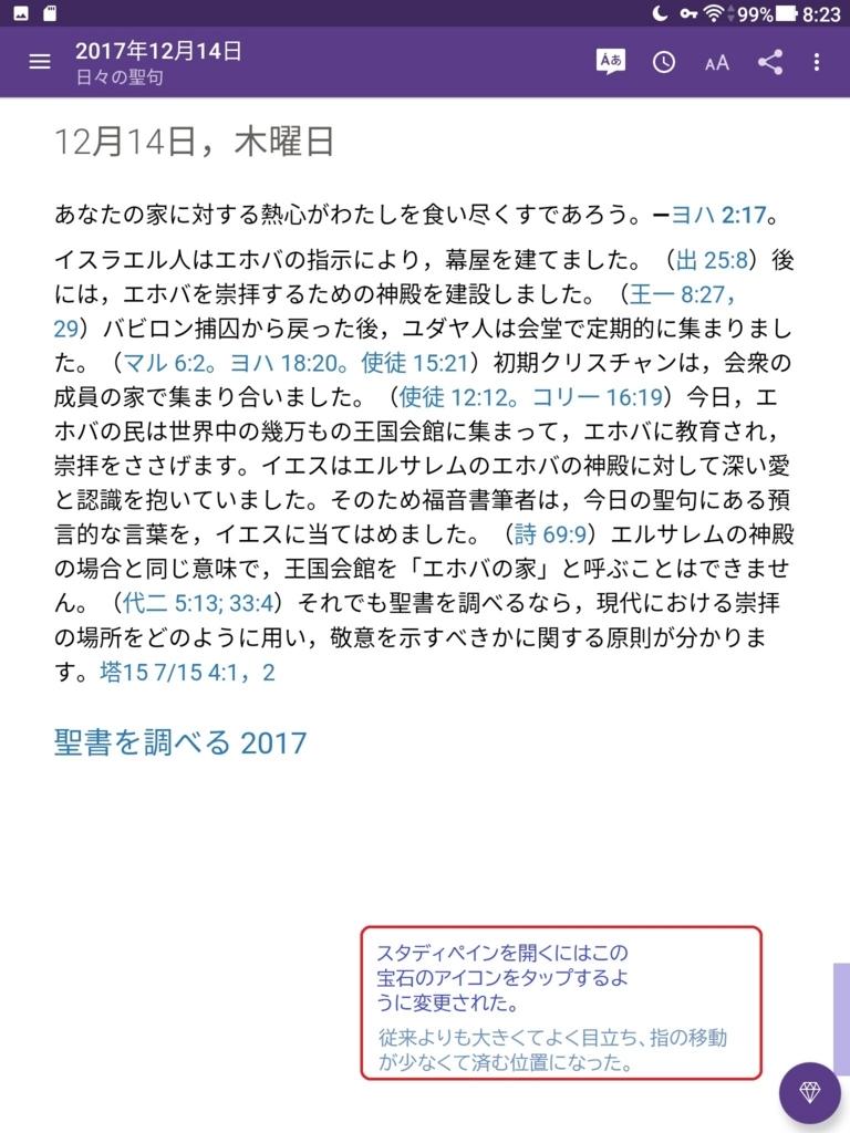 f:id:LinXiaoHong:20171214225310j:plain