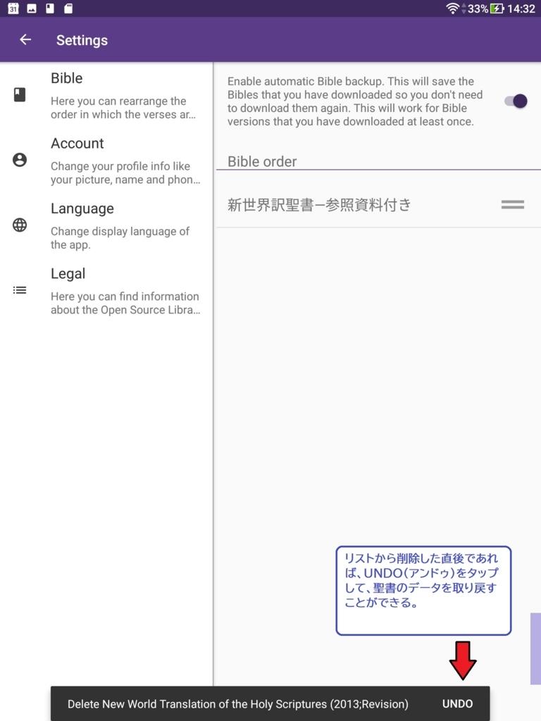 f:id:LinXiaoHong:20171228233748j:plain