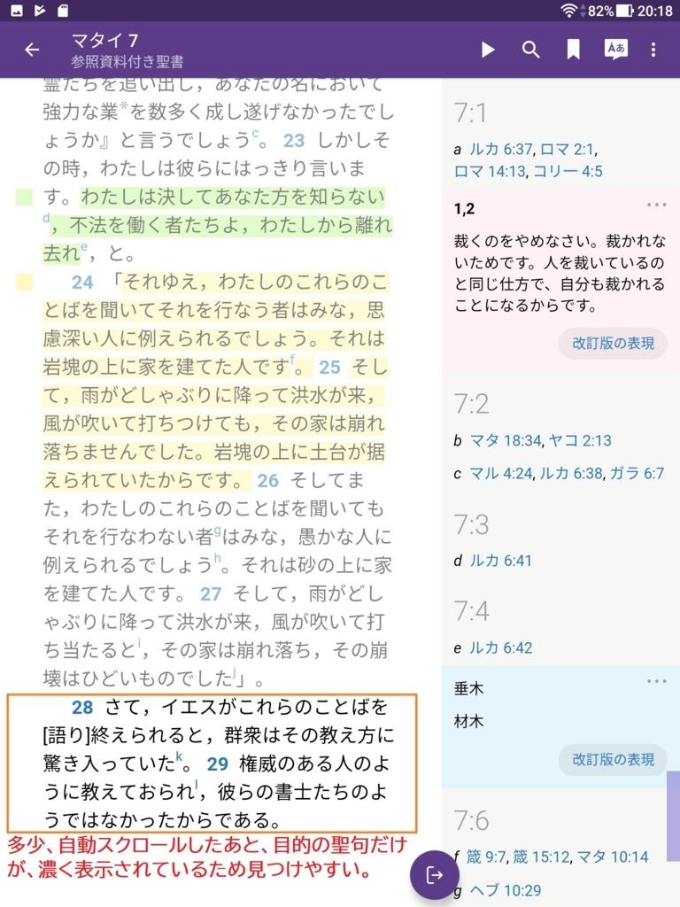 f:id:LinXiaoHong:20180114004903j:plain