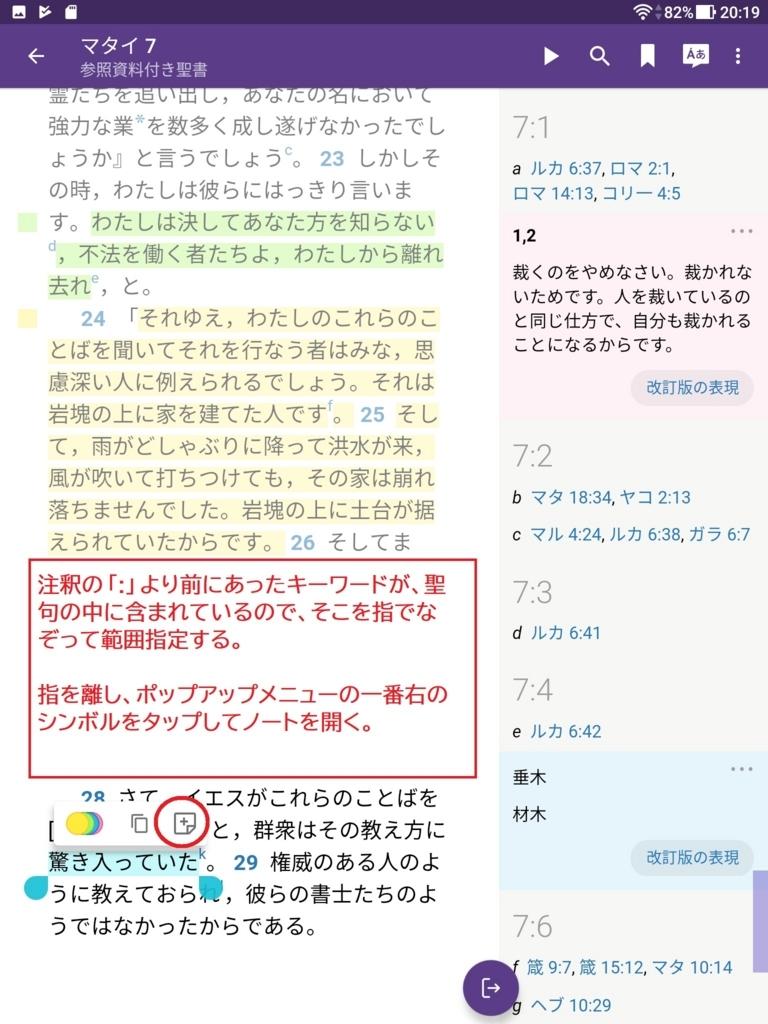 f:id:LinXiaoHong:20180114004919j:plain