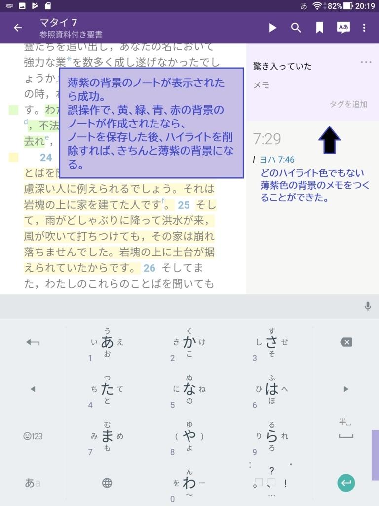 f:id:LinXiaoHong:20180114004939j:plain