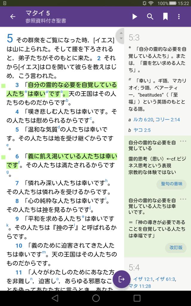 f:id:LinXiaoHong:20180130154159p:plain