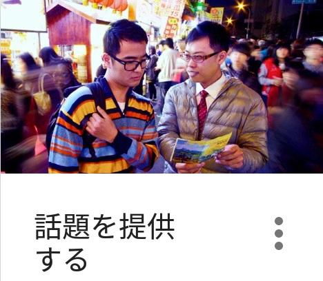 f:id:LinXiaoHong:20180214222114j:plain