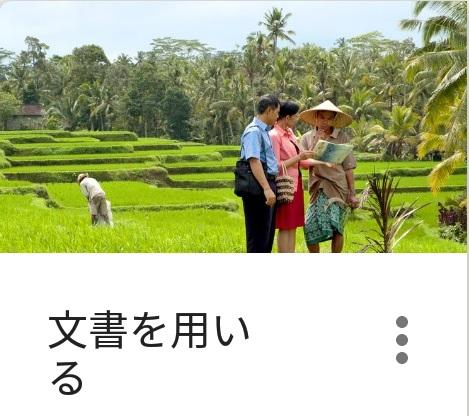 f:id:LinXiaoHong:20180218220647j:plain