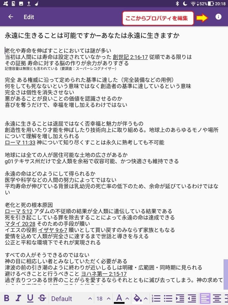 f:id:LinXiaoHong:20180317202904j:plain