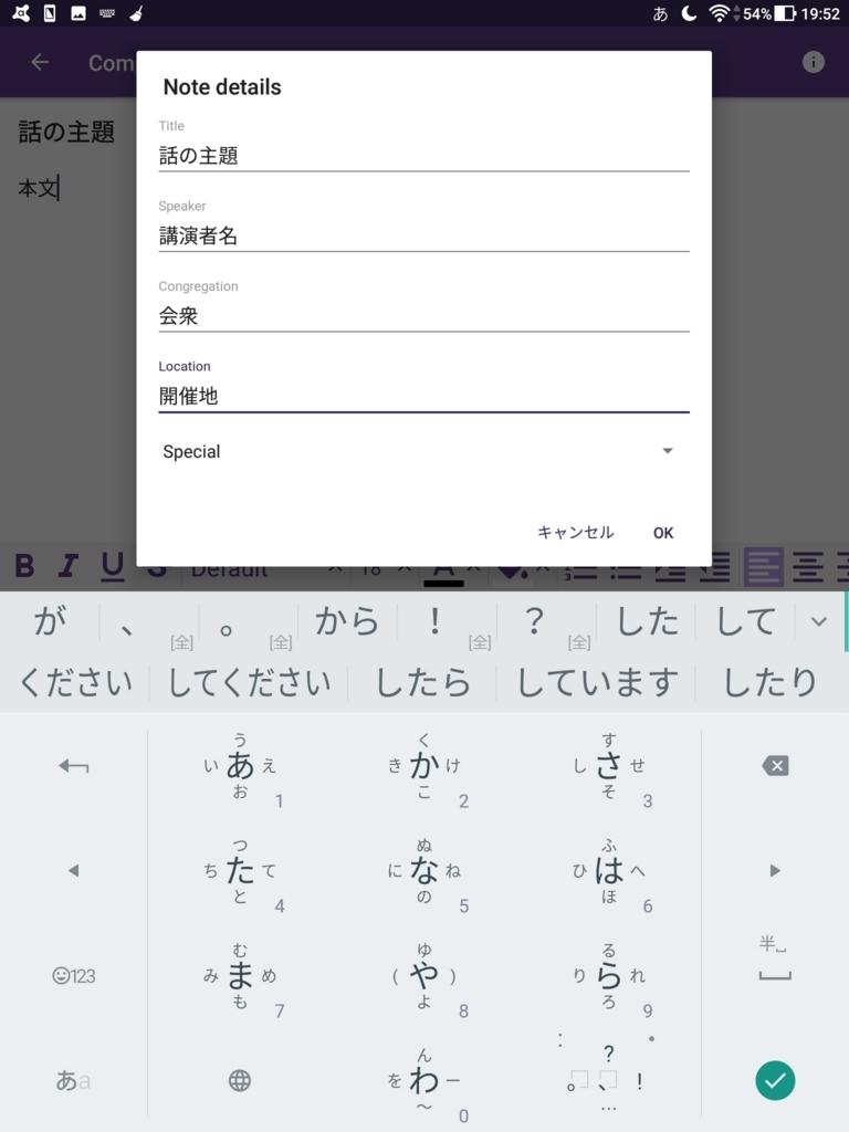 f:id:LinXiaoHong:20180317210625j:plain
