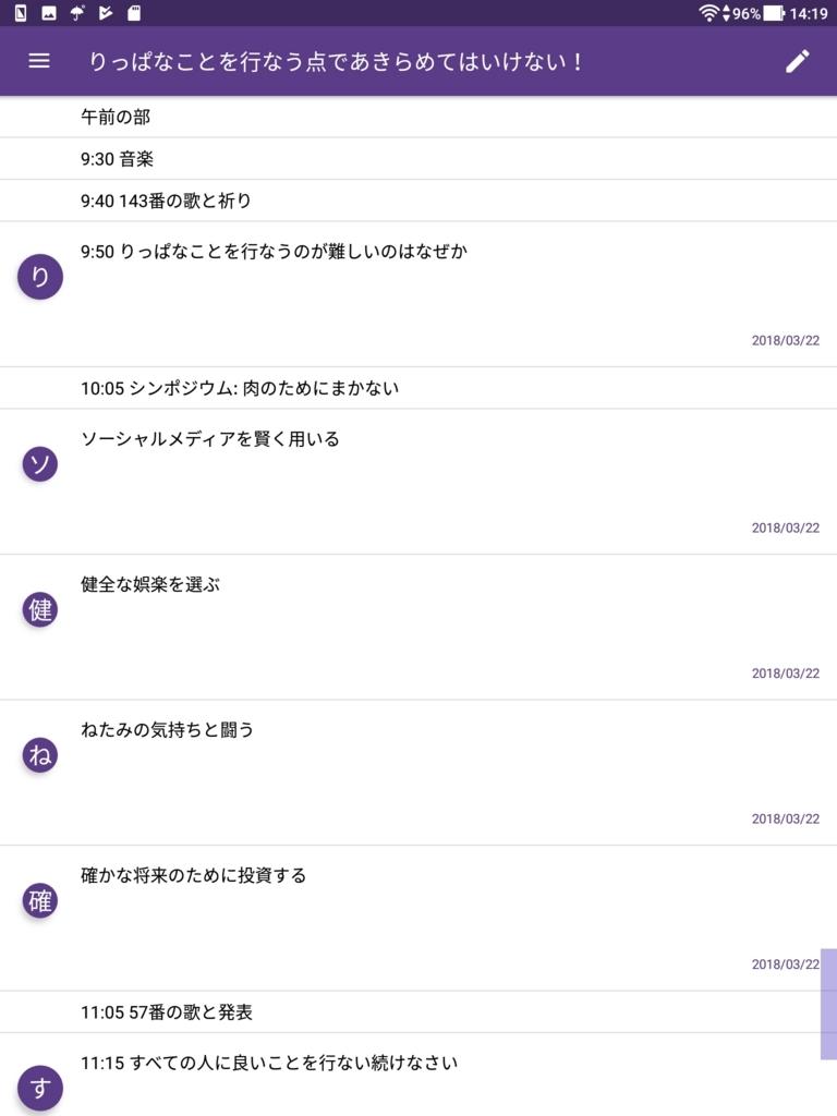 f:id:LinXiaoHong:20180322142304j:plain